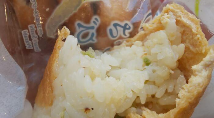 ファミマのわさびいなり寿司のご飯
