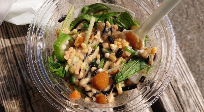 セブンのねばねば具材と納豆の雑穀ごはんサラダ中身3