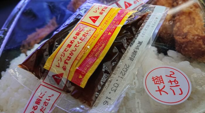 セブンイレブンの豚ロースとんかつ弁当のソース袋とからし袋