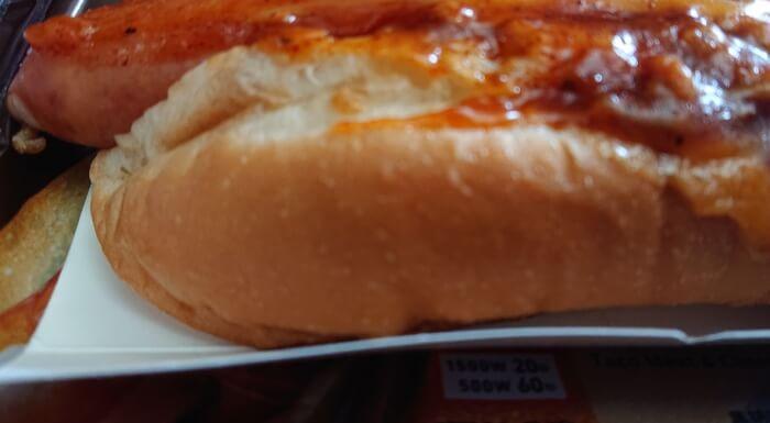 ローソンのグードッグ!タコスミート&チーズのパン生地