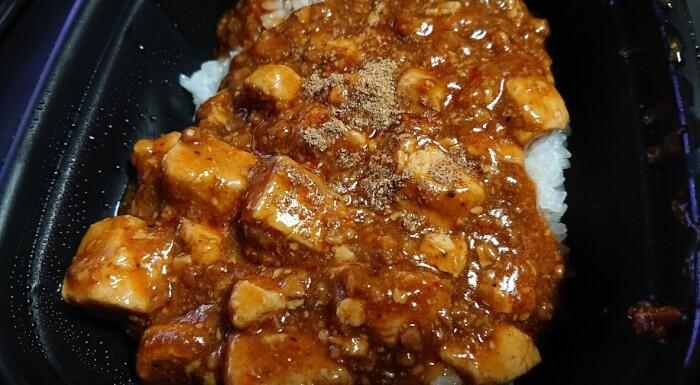 ファミマの旨辛四川風麻婆豆腐丼の具材