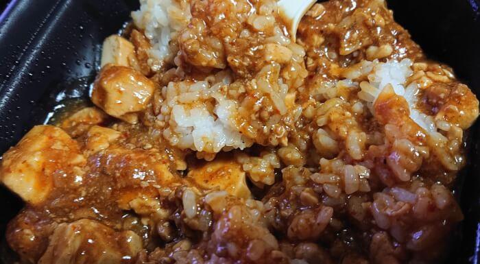 ファミマの旨辛四川風麻婆豆腐丼を混ぜた状態