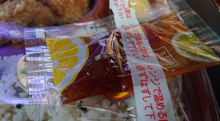 ローソンのこれが鶏竜田揚げ弁当のおろしポン酢