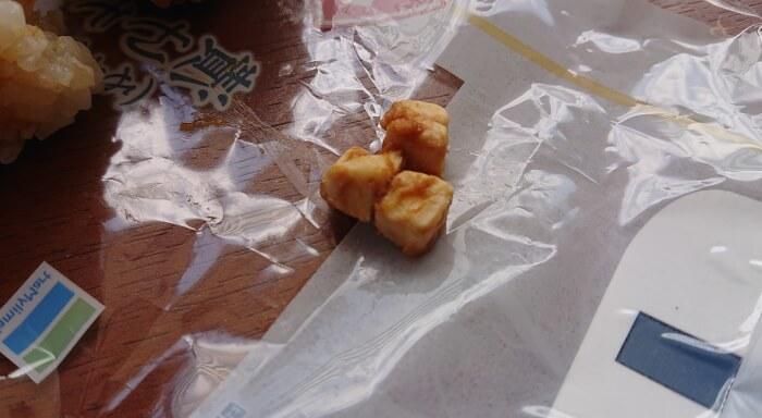 ファミマの漬けチーズおむすび (みそだれ漬け)のチーズ2