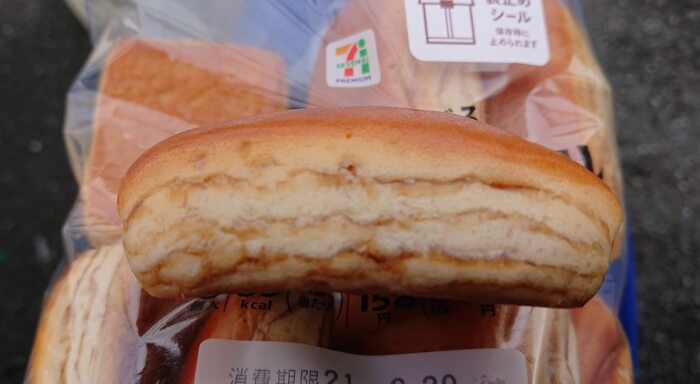 セブンのプチパンメープル 本体側面