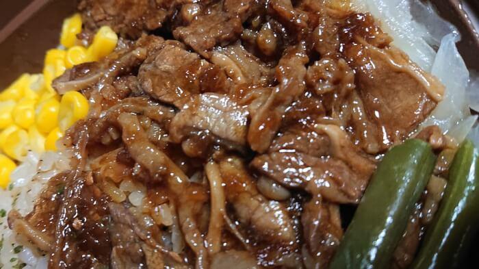 セブンの牛焼肉ペッパーガーリックライスの牛肉
